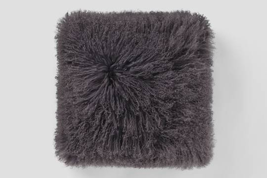 Sheridan - Bligh  Cushion - Dark Heather
