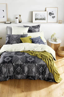 Sheridan Malani Midnight Duvet Cover